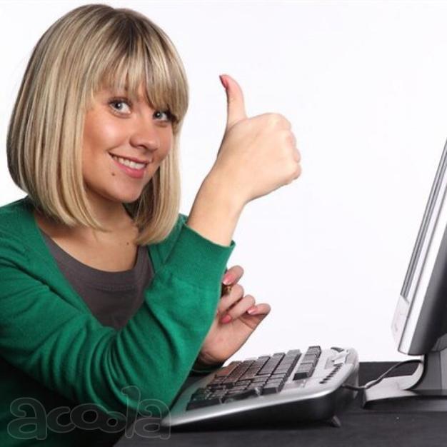 сначала Работа переводчиком на дому через интернет я-то
